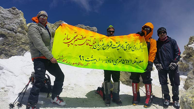 Gipfel Damavand (5671m)